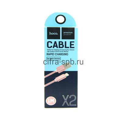 Кабель Lightning X2 2.4A розовый Hoco 1m купить оптом | cifra-spb.ru