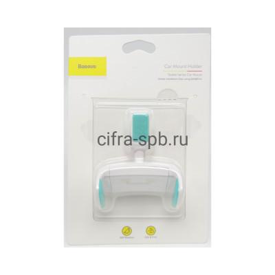 Держатель для телефона SUGX-13 белый Baseus купить оптом | cifra-spb.ru