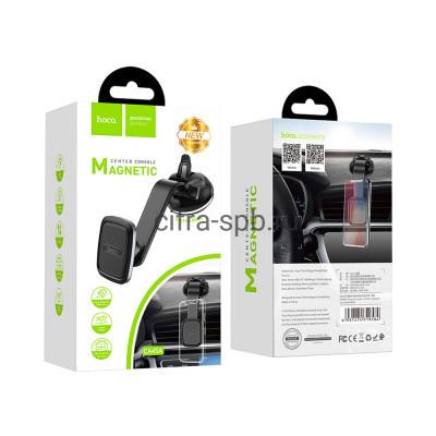 Держатель для телефона CA45A магнитный черный Hoco купить оптом | cifra-spb.ru