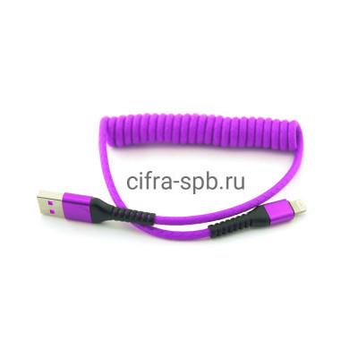 Кабель Lightning витой сиреневый 17851-8 купить оптом | cifra-spb.ru