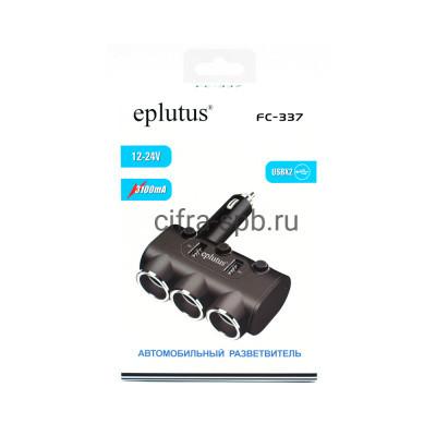 АЗУ 2USB FC-337 + разветвитель на 3 прикуривателя Eplutus купить оптом | cifra-spb.ru