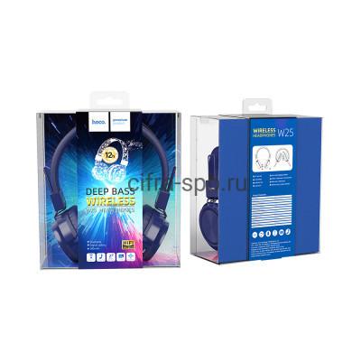 Беспроводные наушники W25 полноразмерные с микрофоном синий Hoco купить оптом | cifra-spb.ru