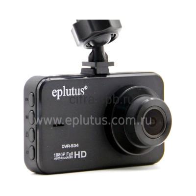 Автомобильный видеорегистратор DVR-934 Eplutus купить оптом | cifra-spb.ru