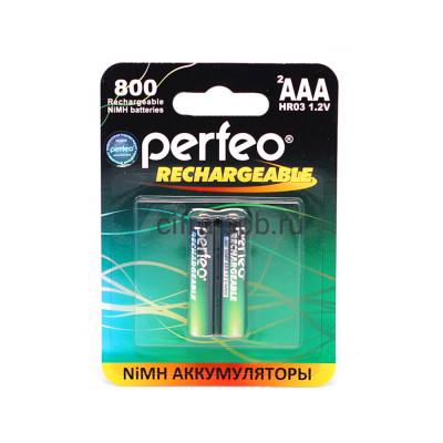 Аккумуляторные батарейки R3 1.2V 800 mAh 2шт. (Цена за ед.) Perfeo купить оптом | cifra-spb.ru