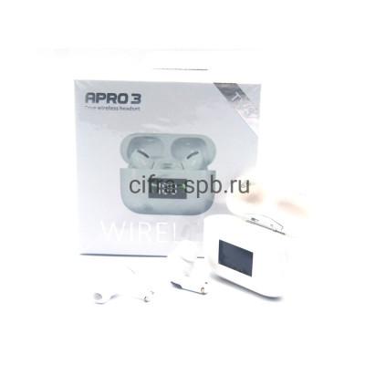 Беспроводные наушники  APRO3 сенсорные c микрофоном белый купить оптом | cifra-spb.ru