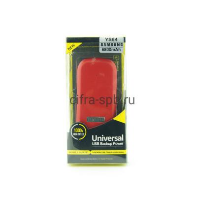 Power Bank 6800 mAh YS64 красный Sam купить оптом | cifra-spb.ru