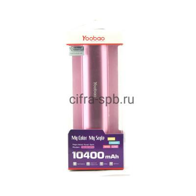 Power Bank 10400mAh YB-6014Pro розово-золотой Yoobao купить оптом | cifra-spb.ru