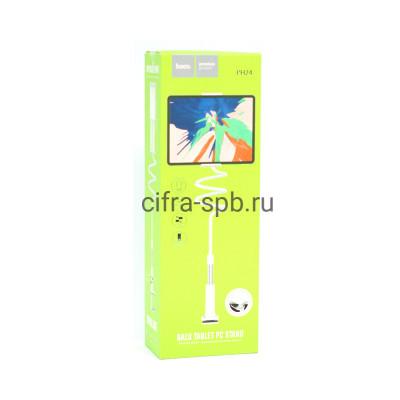 Держатель для телефона и планшета PH24 Balu на струбцине белый Hoco купить оптом | cifra-spb.ru