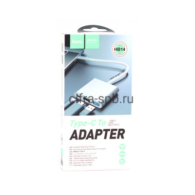 Type-C Хаб HB14 USB/HDMI/PD серебро Hoco купить оптом   cifra-spb.ru