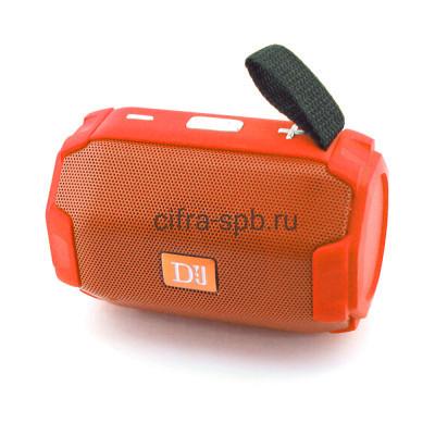 Беспроводная колонка KMS-E92 красный Kimiso купить оптом | cifra-spb.ru
