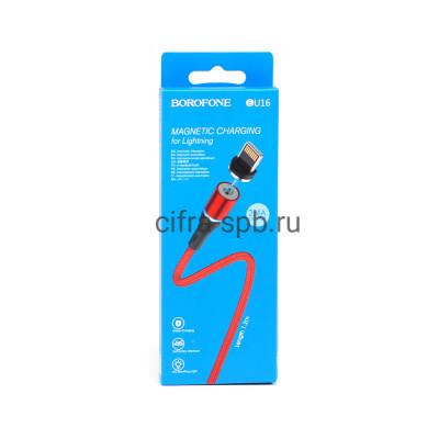 Кабель Lightning BU16 2.4A магнитный красный Borofone 1.2m купить оптом | cifra-spb.ru