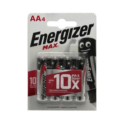 Батарейки LR6 Max 4шт Energizer (цена за ед.) купить оптом   cifra-spb.ru