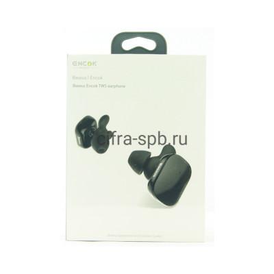 Беспроводные наушники NGW02-01 Encok с микрофоном черный Baseus купить оптом   cifra-spb.ru