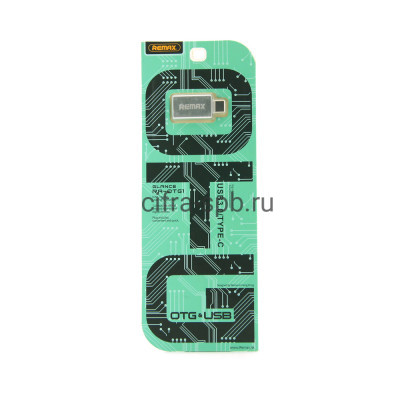 OTG RA-OTG1 Type-C Remax купить оптом | cifra-spb.ru