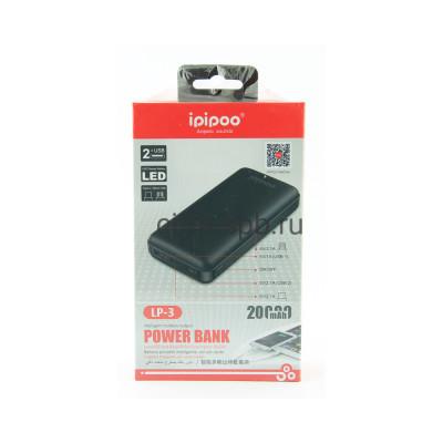 Power Bank LP-3 20000 maAh черный Ipipoo купить оптом | cifra-spb.ru