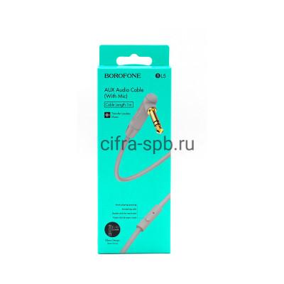 Кабель AUX BL5 с микрофоном серый Borofone 1m купить оптом | cifra-spb.ru