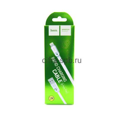 Кабель Lightning X9 белый Hoco 1m купить оптом | cifra-spb.ru
