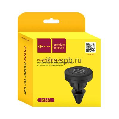 Держатель для телефона DRM-MM4-01 магнитный черный Dream купить оптом | cifra-spb.ru
