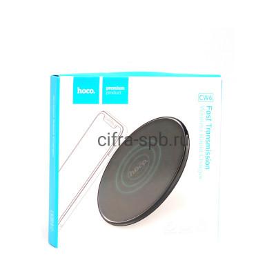 Беспроводная зарядка CW6 черный Hoco купить оптом | cifra-spb.ru