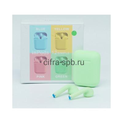 Беспроводные наушники  inPods i12  сенсорные c микрофоном бирюзовый купить оптом | cifra-spb.ru