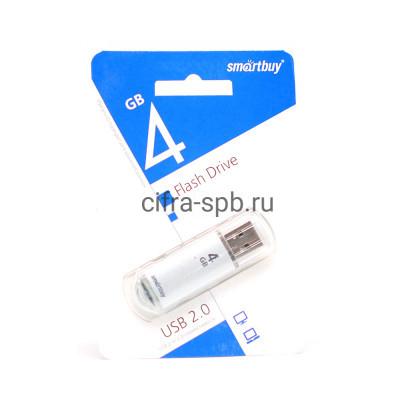 USB накопитель 4GB V-Cut серебро Smartbuy купить оптом | cifra-spb.ru