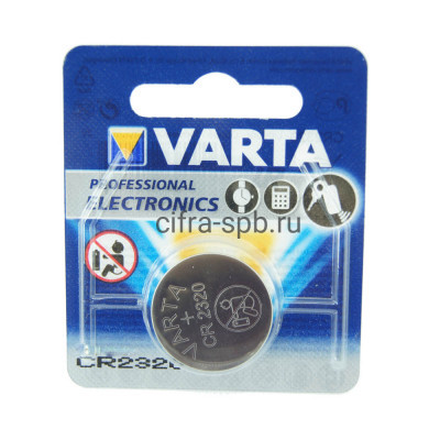 Батарейка CR2320 3V Lithium Varta 1шт купить оптом | cifra-spb.ru