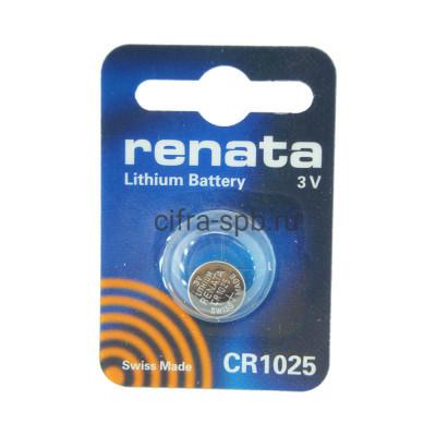 Батарейки CR1025 Renata 1шт купить оптом | cifra-spb.ru