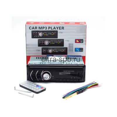 Автомагнитола 1581 MP3/SD/USB купить оптом | cifra-spb.ru