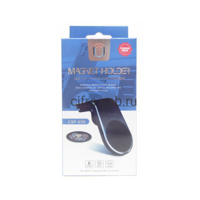 Держатель для телефона CXP-039 магнитный Youde купить оптом | cifra-spb.ru
