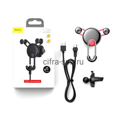 Держатель для телефона SULYY-01 + кабель Lightning черный Baseus купить оптом | cifra-spb.ru