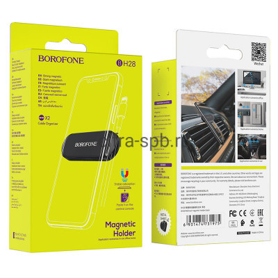 Держатель для телефона BH28 магнитный черный Borofone купить оптом   cifra-spb.ru