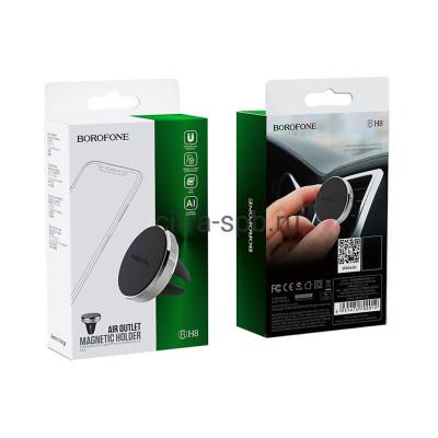 Держатель для телефона BH8 магнитный черный Borofone купить оптом | cifra-spb.ru