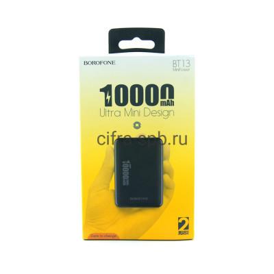 Power Bank 10000mAh BT-13 черный Borofone купить оптом   cifra-spb.ru