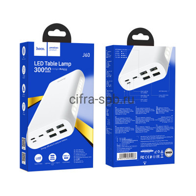 Power Bank 30000mAh J60 4USB + фонарь белый Hoco купить оптом | cifra-spb.ru