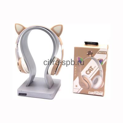 Беспроводные полноразмерные наушники ST71M с микрофоном Светящиеся ушки бежево-белый купить оптом | cifra-spb.ru