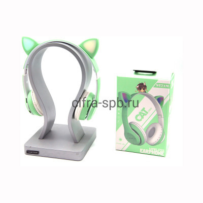 Беспроводные полноразмерные наушники ST71M с микрофоном Светящиеся ушки бирюзово-белый купить оптом | cifra-spb.ru