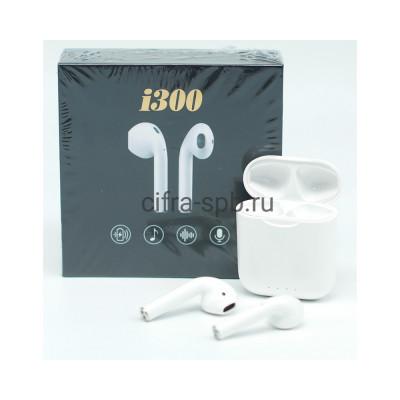 Беспроводные наушники i300 c микрофоном белый купить оптом | cifra-spb.ru