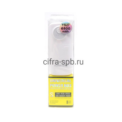Power Bank 6800 mAh YS27 белый купить оптом | cifra-spb.ru