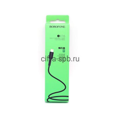 Кабель Lightning BX16 2.4A черный Borofone 1m купить оптом   cifra-spb.ru