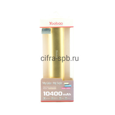 Power Bank 10400mAh YB-6014Pro золото Yoobao купить оптом | cifra-spb.ru