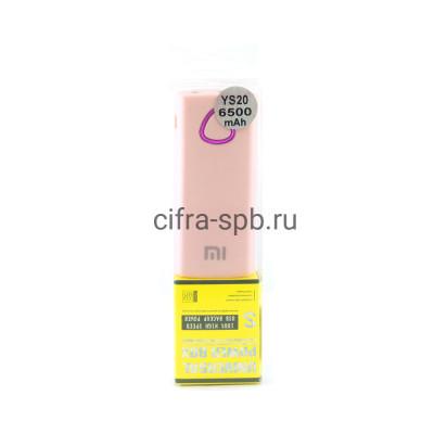 Power Bank 6500mAh розовый YS-20 Mi купить оптом | cifra-spb.ru