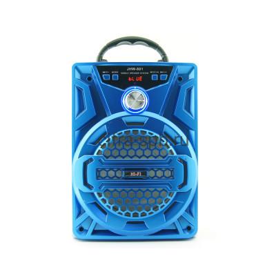 Беспроводная колонка JHW-801 синий купить оптом | cifra-spb.ru