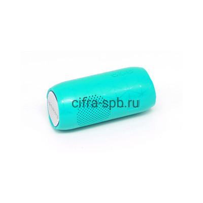 Беспроводная колонка BJ-7 бирюзовый купить оптом   cifra-spb.ru