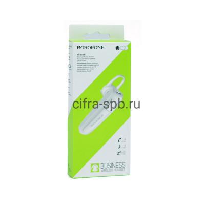 Беспроводная гарнитура BC21 белый Borofone купить оптом | cifra-spb.ru