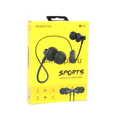 Беспроводные наушники BE32 с микрофоном черный Borofone купить оптом | cifra-spb.ru