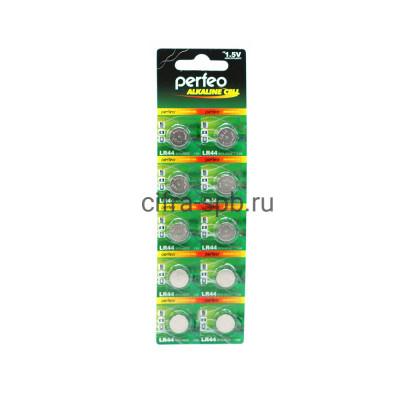 Батарейка AG13, 357А, LR44 Perfeo 10шт. (цена за ед.) купить оптом | cifra-spb.ru