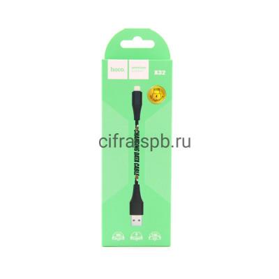 Кабель Lightning X32 2A черный Hoco 1m купить оптом | cifra-spb.ru