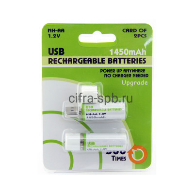 Аккумуляторные батарейки R6 1.2V 1450 mAh USB зарядка 2шт купить оптом   cifra-spb.ru