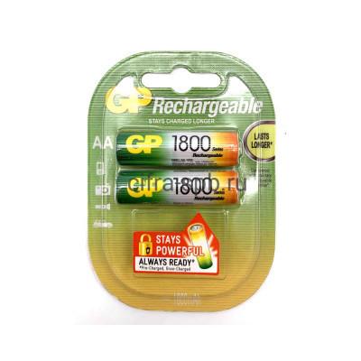 Аккумуляторные батарейки R6 1800mAh 2шт GP (цена за ед.) купить оптом | cifra-spb.ru
