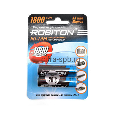 Аккумуляторные батарейки R6 1800mAh 2шт ROBITON (цена за ед.) купить оптом | cifra-spb.ru